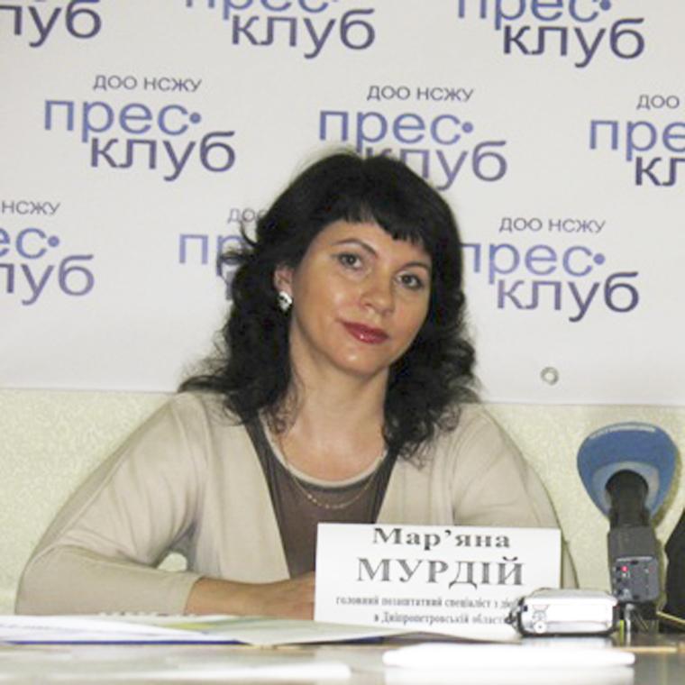 Мурдий Марьяна Николаевна