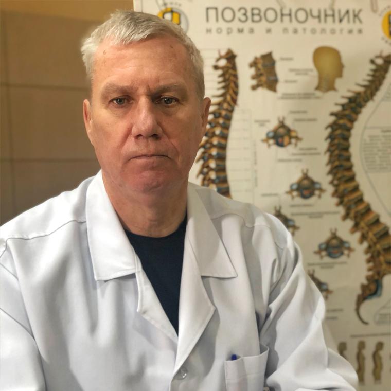 Осипенко Александр Александрович